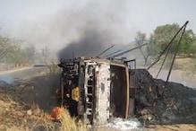 नागौर में चारे से भरे ट्रक मे लगी आग