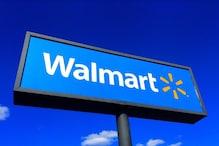 Flipkart डील के बाद Walmart का है ये प्लान, इन राज्यों पर रहेगा ज्यादा फोकस