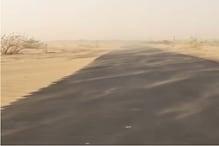 Video : यहां सड़कों पर बहती हैं रेत की लहरें