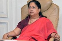 सीएम राजे 25 जून से चार दिवसीय डूंगरपुर दौरे पर, करोड़ों की सौगातें देंगी