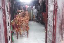 VIDEO:  6 महीने बाद खुले मंदिर के दानपेटी ने उगला सोना