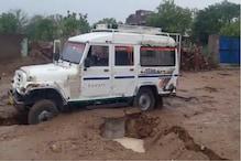 करौली के हिंडौन सिटी में बारिश के साथ आई आफत, जगह-जगह धंसी सड़कें