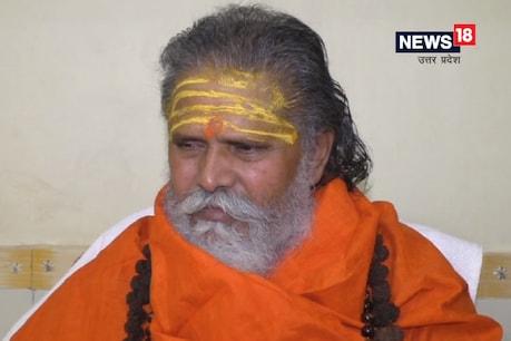महंत नरेंद्र गिरी ने हिंदुओं से की अपील, कहा- ज्यादा बच्चे करें पैदा