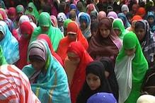तस्वीरों में देखिए UP के इस ईदगाह में सिर्फ महिलाएं पढ़ती हैं नमाज