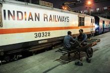 ट्रेन छह महीने से बंद लेकिन रेलवे ने दे दी रिजर्वेशन टिकट