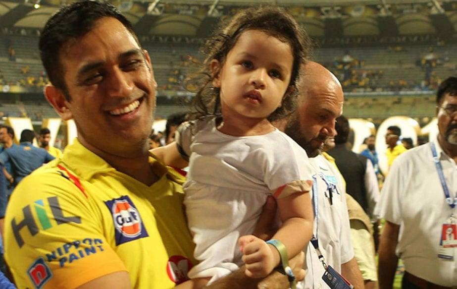 भारतीय टीम के पूर्व कप्तान महेन्द्र सिंह धोनी ने कहा कि उन्हें नहीं पता कि पिता बनने के बाद क्रिकेटर के तौर पर उनमें कोई बदलाव आया है कि नहीं लेकिन बेटी ज़ीवा के जन्म के बाद एक इंसान के तौर वह काफी बदल गए हैं.