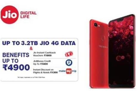 जियो-ओप्पो मॉनसून ऑफर: 3200GB डेटा के साथ मिलेगा 4,900 रु. का कैशबैक