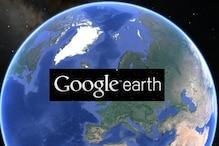 कितना बड़ा है ताजमहल, अब Google Earth से नापिए