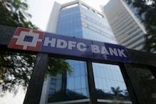 रात 12:30 से सुबह 5 बजे तक बंद रहेगा HDFC बैंक का डेबिट कार्ड सिस्टम