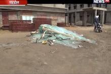 निर्माणाधीन कॉलेज हादसे में नाबालिग युवक की मौत