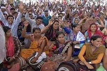 VIDEO: प्रदेश भर से आए संविदा प्रेरकों ने किया प्रदर्शन