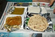 बिल नहीं तो फ्री में खाना खाएं, भारतीय रेलवे की नई पॉलिसी