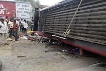 सतना: यात्रियों से भरी बस मोड़ पर पलटी, दो की मौत 24 घायल