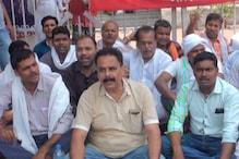 पलामू व हजारीबाग में ग्रामीण डाककर्मियों की हड़ताल से लोग परेशान