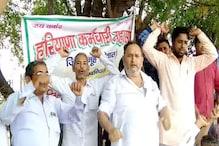 बिजली कर्मचारियों की हड़ताल के कारण 20 घंटे बिजली रही गुल