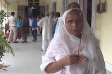 आखिर दर-दर की ठोकरें क्यों खा रही हैं बीजेपी के पूर्व सांसद की पत्नी, पढ़ें पूरी कहानी