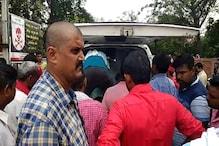 बक्सर: डुमरांव राजघराने के मैनेजर की दिनदहाड़े गोली मारकर हत्या