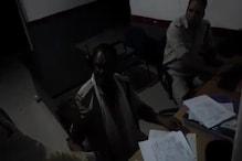 VIDEO:पुलिस दारोगा का रिपोर्ट में धाराएं बढ़ाने लिए पैसों का वीडियो वायरल