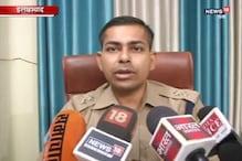 VIDEO : इलाहाबाद में 2 नाबालिग किशोरियों का शव बरामद
