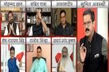 HTP: क्या 'सैक्रेड गेम्स' में राजीव गांधी के जिक्र पर कांग्रेस का रुख इमरजेंसी वाली मानसिकता है?