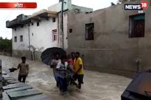 VIDEO: कोटा में बारिश बनी आफत, यातायात बाधित