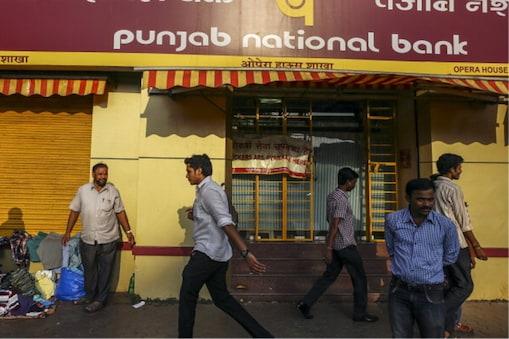 पंजाब नेशनल बैंक