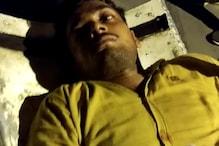 कानपुर: पुलिस मुठभेड़ में एक बदमाश को लगी गोली, साथी शेरा गिरफ्तार