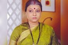 छोटे पर्दे की पॉपुलर एक्ट्रेस रीता भादुड़ी का निधन, 10 दिन से थीं बीमार