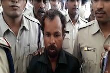 मासूम से दुराचार का आरोपी गिरफ्तार, मानसिक रूप से है बीमार