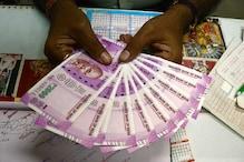 खत्म हुआ इंतज़ार 21 अगस्त से शुरू होगा आम बैंकों से ज्यादा ब्याज देने वाला ये बैंक