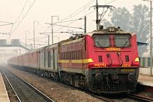रेलवे ने बढ़ाई नौकरियों की संख्या, अब 26 की जगह 60 हजार पदों पर होगी भर्ती