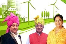 विधानसभा चुनाव से पहले बीजेपी ने किया नई मीडिया टीम का एलान