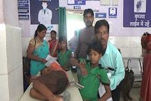घाघरा में दूषित भोजन से तीस से अधिक बच्चे फूड प्वाइजनिंग के शिकार