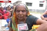 VIDEO: मोबाइल के लिए 10 हजार रुपये नहीं देने पर युवक ने की भाई की हत्या