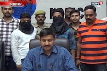 VIDEO: इलाहाबाद पुलिस ने इनामी बदमाश को किया गिरफ्तार