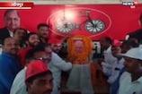 VIDEO: जौनपुर में समाजवादी पार्टी ने जेनेश्वर मिश्रा की जयंती मनाई