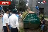 VIDEO: हमीरपुर में कूड़े की सफाई स्कूल की वर्दी गंदी होने तक करवाई