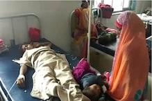 डूंगरपुर में फूड पॉयजनिंग से मासूम की मौत, सात बच्चों की तबीयत बिगड़ी