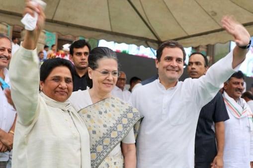 मायावती, सोनिया गांधी, राहुल गांधी (File Photo)