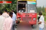 VIDEO: भीषण सड़क हादसे में बाइक सवार तीन लोगों की दर्दनाक मौत