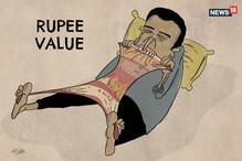 अब तक के सबसे निचले स्तर पर रुपया, एक अमेरिकी डॉलर की कीमत 71 रुपये