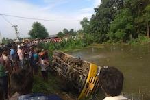 सिद्धार्थनगर: बेकाबू होकर तालाब में गिरी स्कूल बस, 24 बच्चे घायल