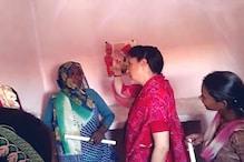 जब शिवराज की मंत्री से आदिवासी महिला बोली, हम तो कांग्रेस को वोट देते हैं