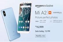 आज Mi A2 की सेल, फ्री में मिलेगा 2200 का कैशबैक और 4500GB डेटा