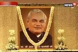 जौनपुर: अटल जी की अस्थि कलश यात्रा में उमड़ी भीड़