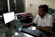 बहादुरगढ़ में सीए का कंप्यूटर हैक कर बिटकॉइन में मांगी फिरौती