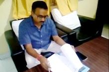 VIDEO: रामानुजगंज सीट से कांग्रेस के 4 दावेदारों ने किया आवेदन