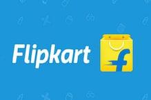 Amazon Prime को टक्कर देगी Flipkart की नई सर्विस, जानें क्या होगा खास
