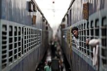 रेलवे अब ट्रेन के कोच में लगाएगा CCTV कैमरा, इसको लेकर उठाया बड़ा कदम