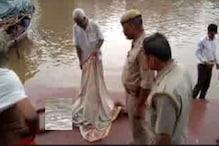 चित्रकूट के घाट पर हादसा,  नदी के मंझधार में डूबा एक युवक